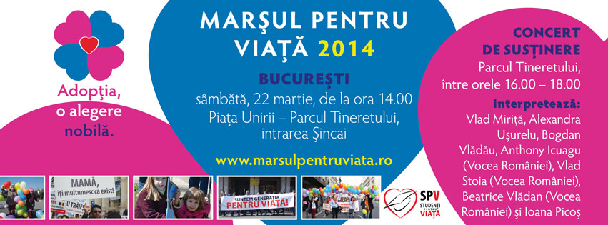 FB-cover-MPV-2014-Bucuresti